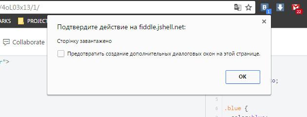 подія з боку браузера