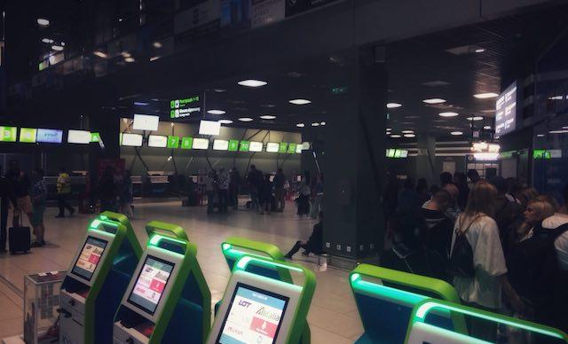 """реєстрація в аеропорту """"Київ"""""""